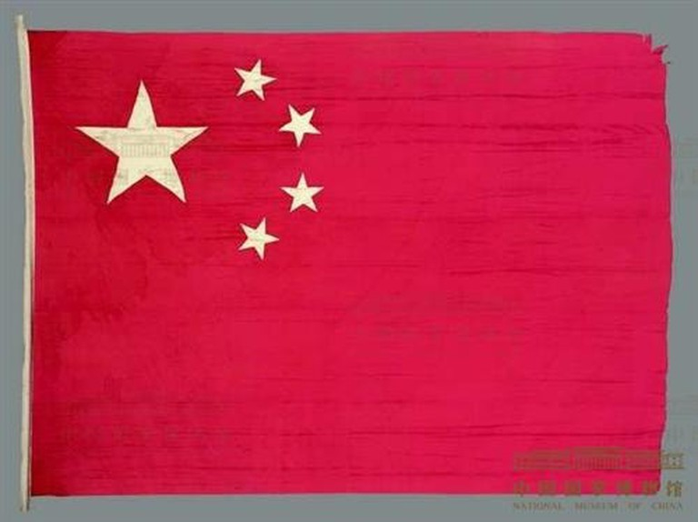 19 The Flag Raised by Mao Zedong at the Proclamation of the People's Republic of China