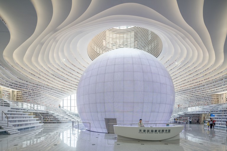 22_Tianjin_Library_∏Ossip_1