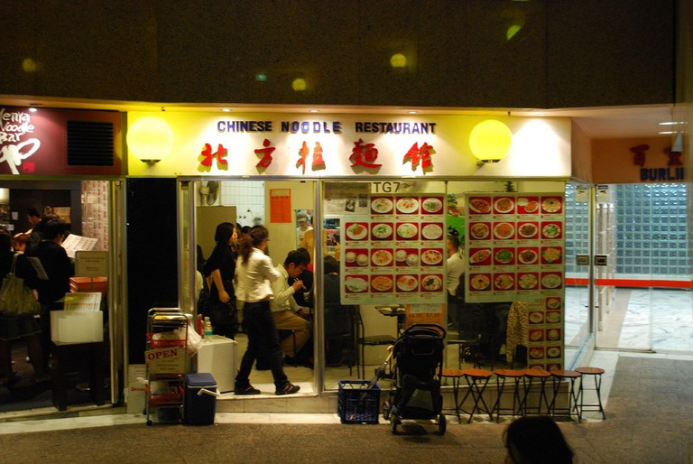 Chinese Noodle Restaurant Exterior