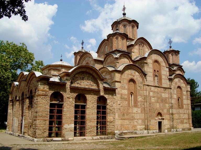 Gračanica Monastery
