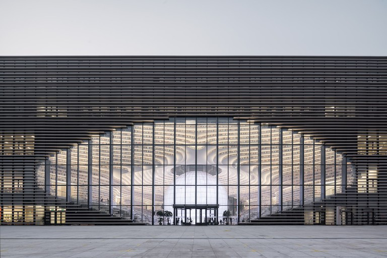 40_Tianjin_Library_∏Ossip