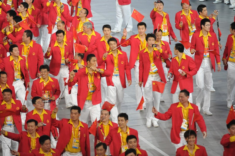 Chinese Athletes at 2008 Olympic Opening Ceremony