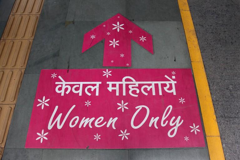 Signs at the Delhi Metro