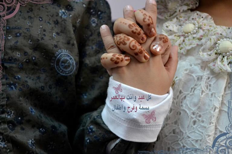Eid henna