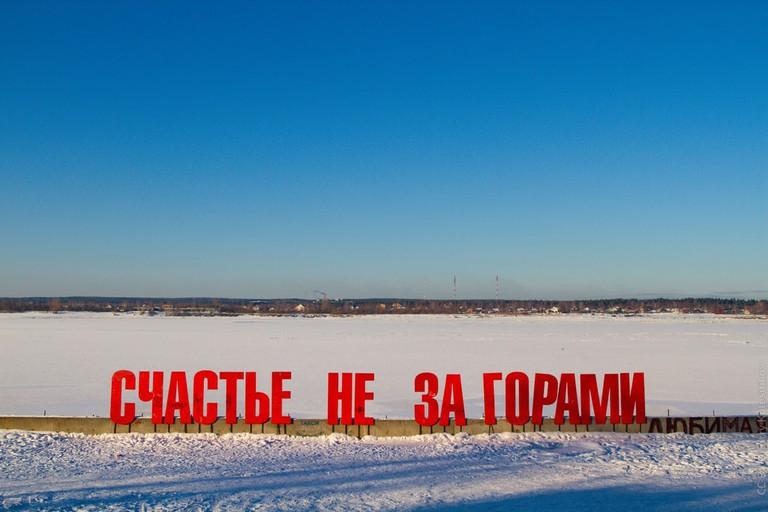 https://www.flickr.com/photos/dmitry_kolesnikov/6842797721