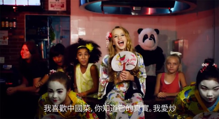And the Chinese subtitles to the Chinese Food's music video don't make sense at all either