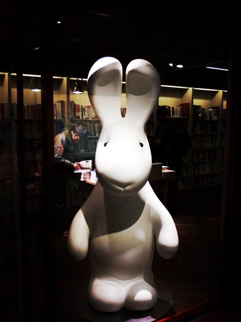 Eslite Rabbit