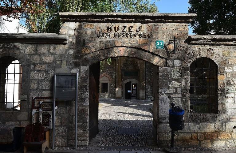 Gazi Husrev-beg Museum Sarajevo | © CeeGee/WikiCommons