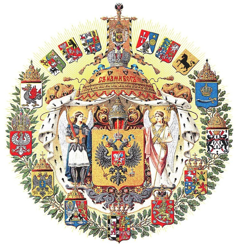 https://commons.wikimedia.org/wiki/File:Greater_Coat_of_Arms_of_the_Russian_Empire_1700x1767_pix_Igor_Barbe_2006.jpg