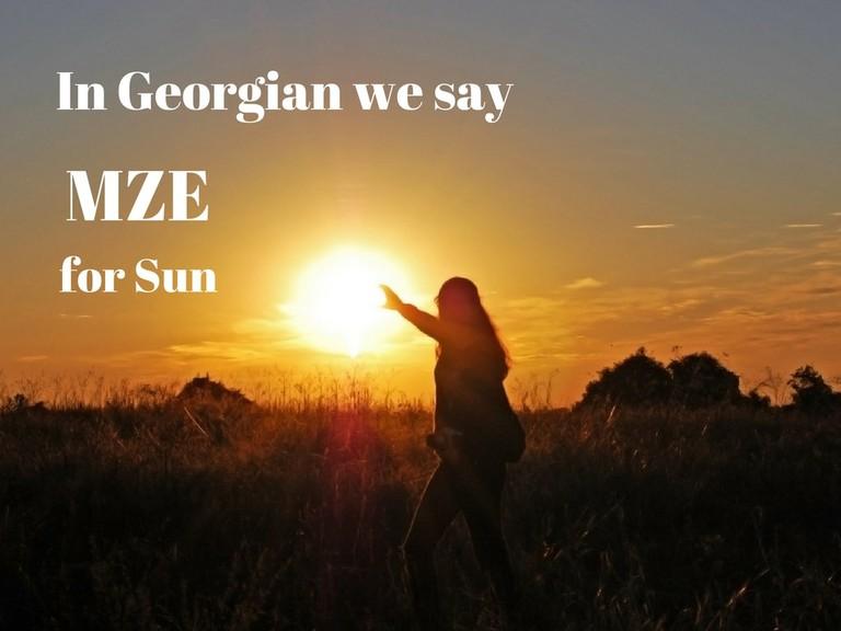 Mze – sun