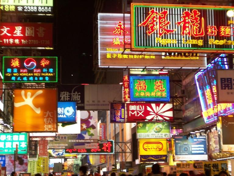 Neon Streets Mong Kok Hong Kong