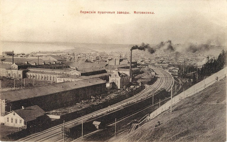 Perm muntions factory
