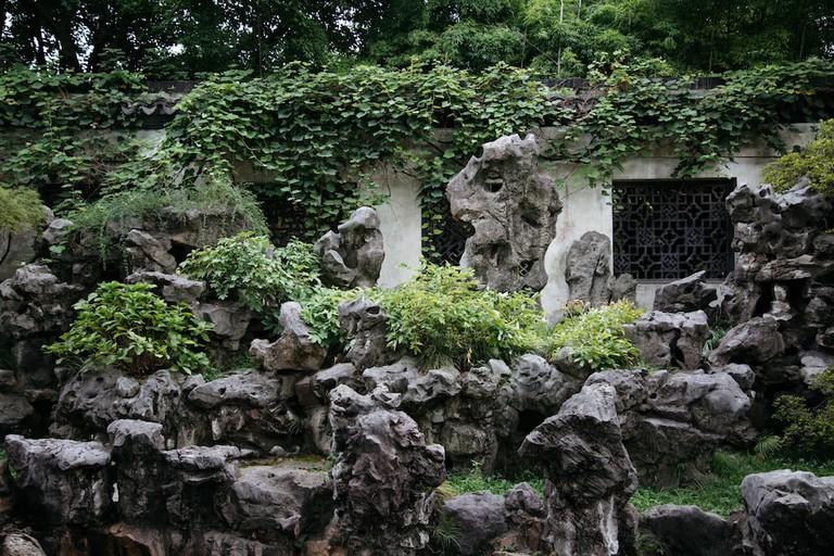 rockery yu garden