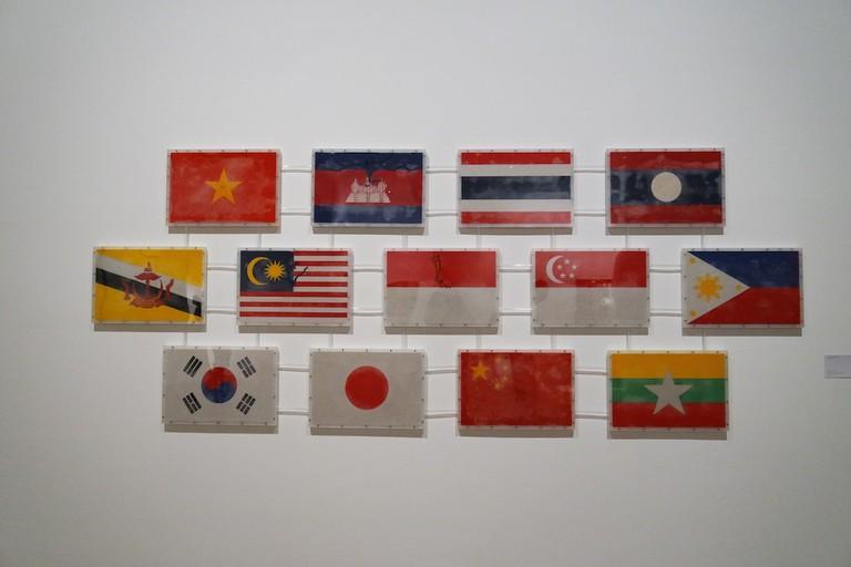 ASEAN +3 by Yukinori Yanagi | © Culture Trip