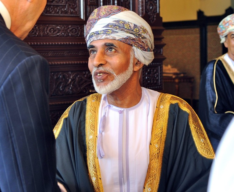 Qaboos bin Said al Said | © U.S. Department of State/WikiMedia