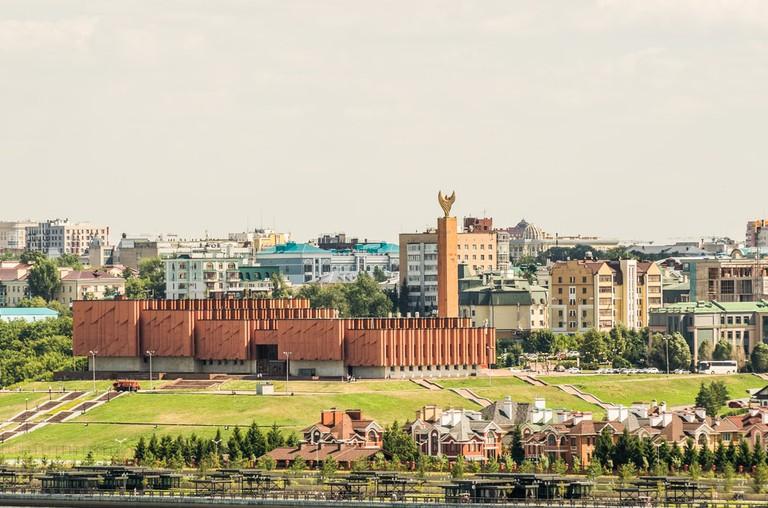 Kazan National Cultural Centre