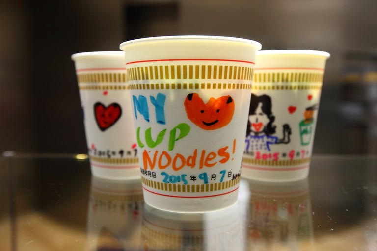 Pick your toppings and design your own cup at the Cup Noodles Museum in Yokohama