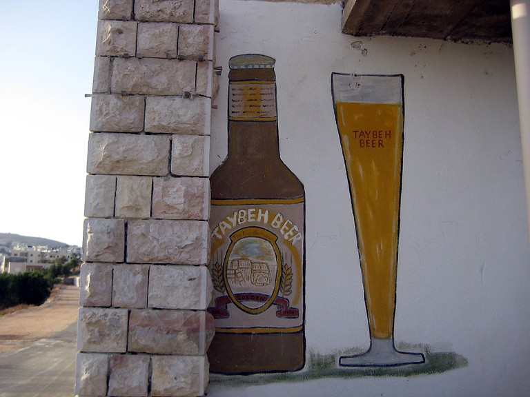 Taybeh Brewery
