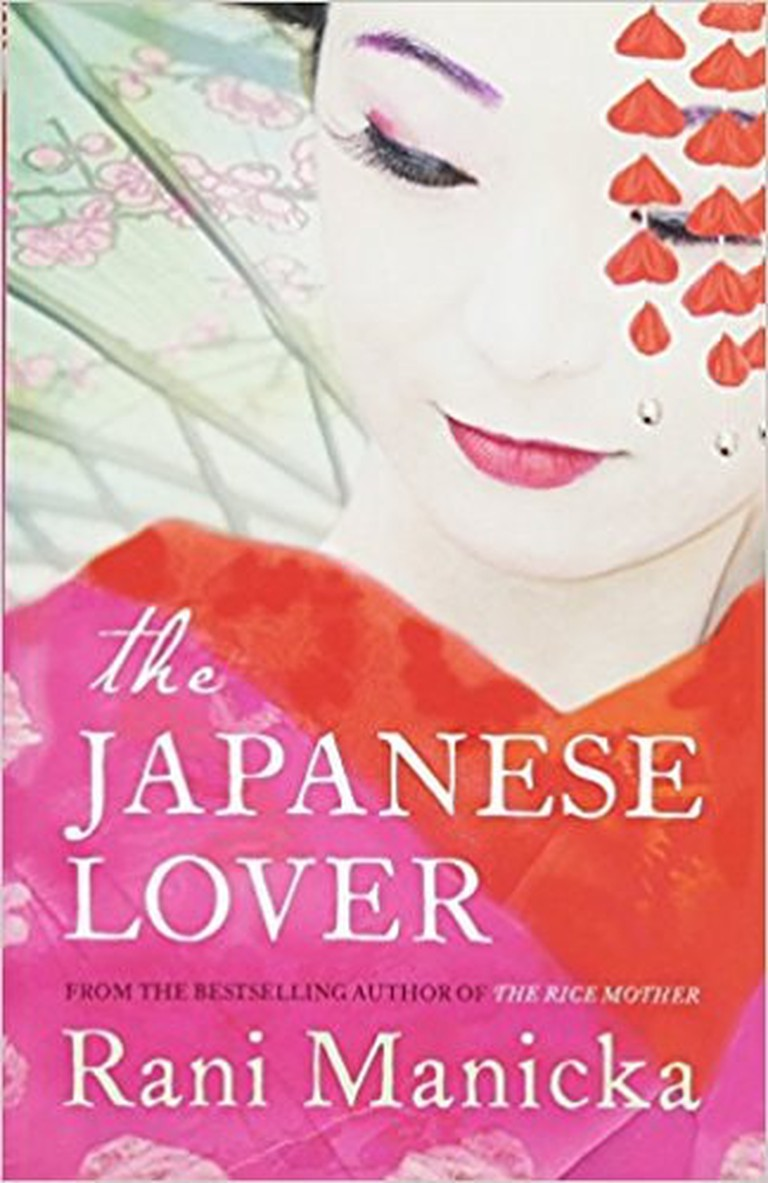 The Japanese Lover by Rani Manicka
