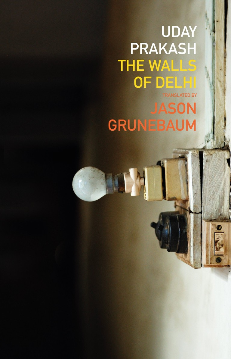 The_Walls_of_Delhi_cover_291e0b8a-e85e-4b72-9c04-6f46a64f9538