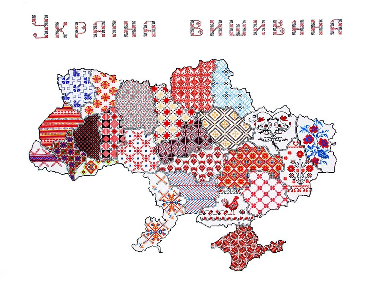 2048px-Embroidered_Ukrainian_Map