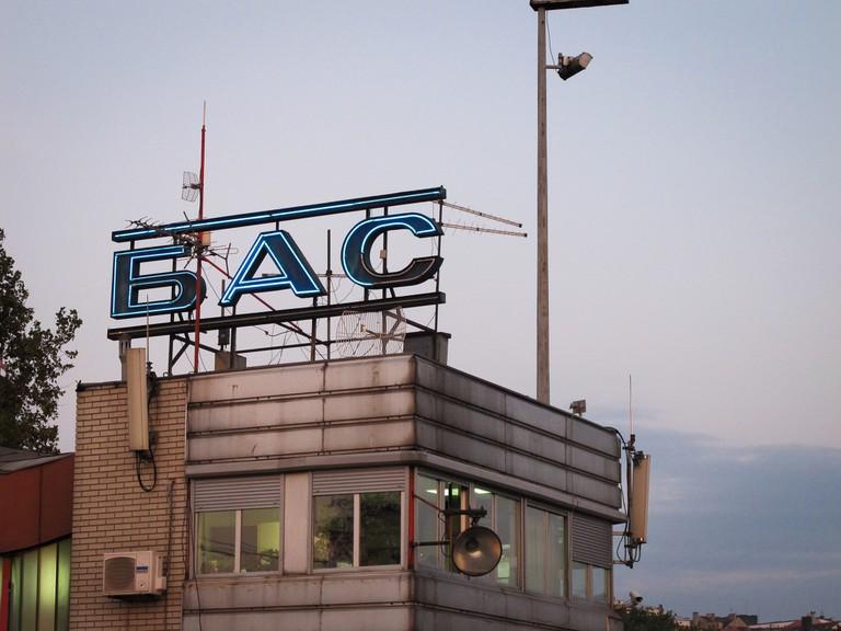 Belgrade Bus Station, or Beogradska autobuska stanica (BAS)