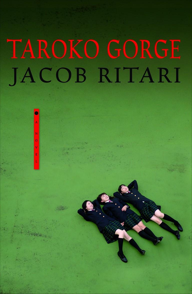 ART.TarokoGorge.wBleed