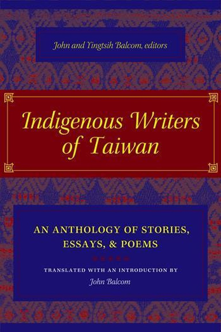 indigenous writers Taiwan