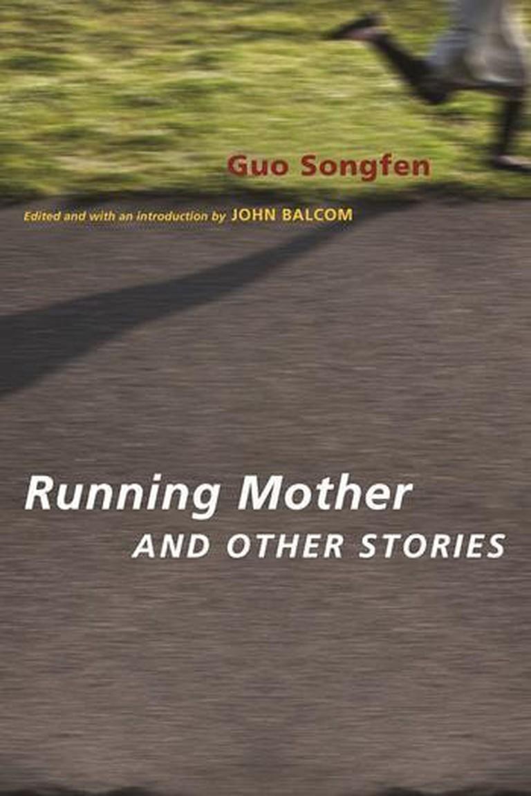 running kther