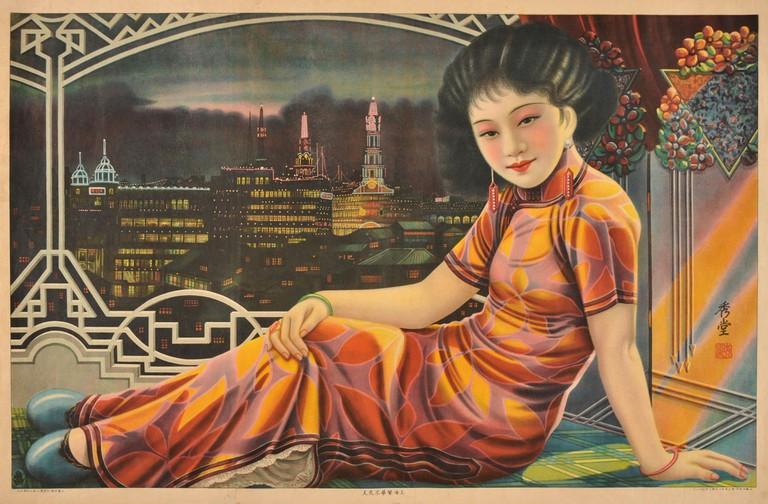 An advert from 1920s Shanghai