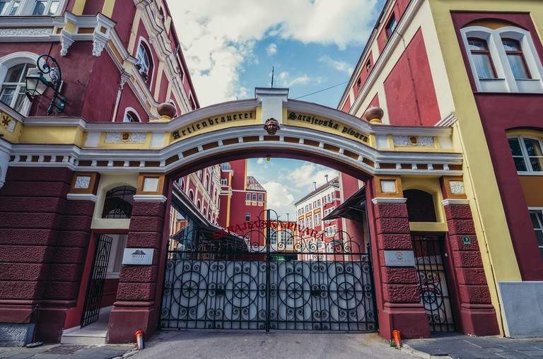 Main gate of Bosnian brewing company   © Fotokon/Shutterstock