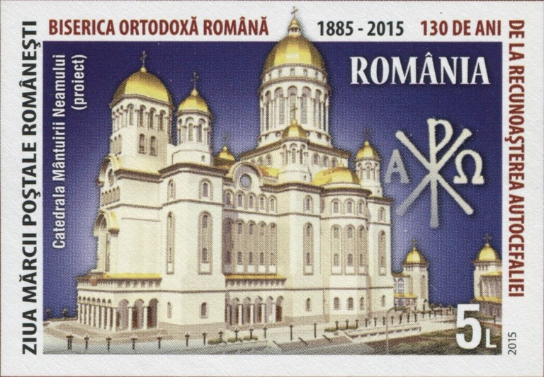 Stamps_of_Romania,_2015-055