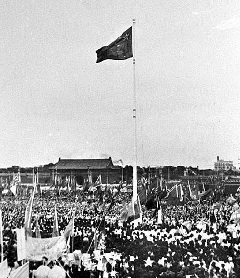 Raising the flag over Tiananmen Square – Oct 1, 1949