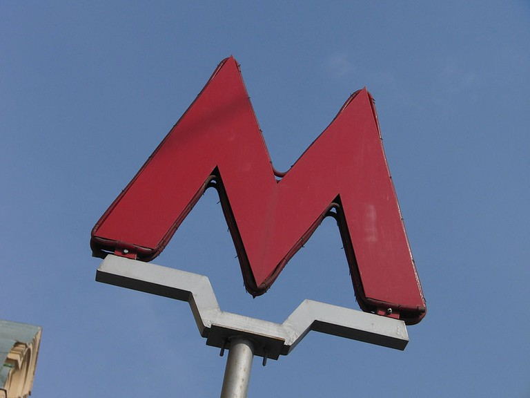 Kitay-gorod station entry, Moscow Metro sign