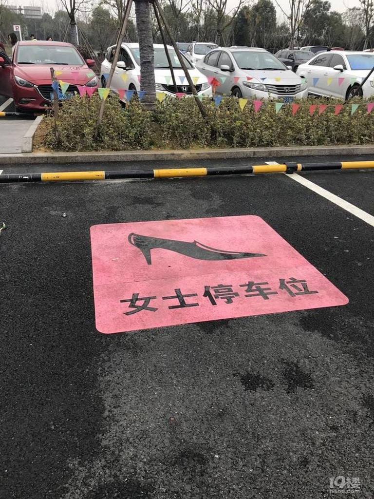 The women's parking space at the Jiande service station, Hangzhou