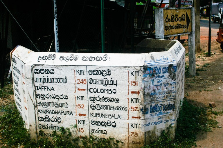 Signs in three languages