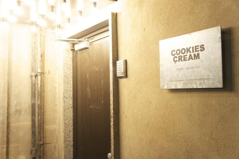 Cookies Cream Entrance