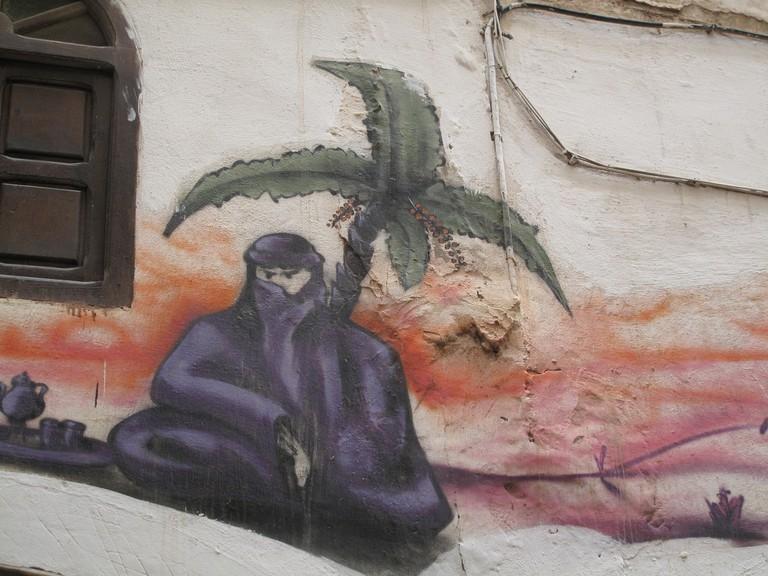Essaouira public art