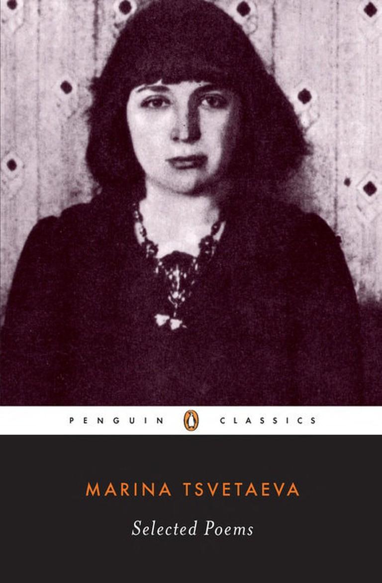Selected Poems by Marina Tsvetaeva