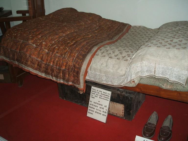 Ambedkar Museum