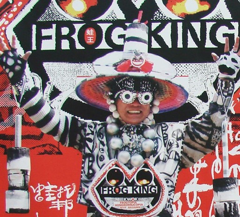 Kwok Mang Ho, otherwise known as Frog King