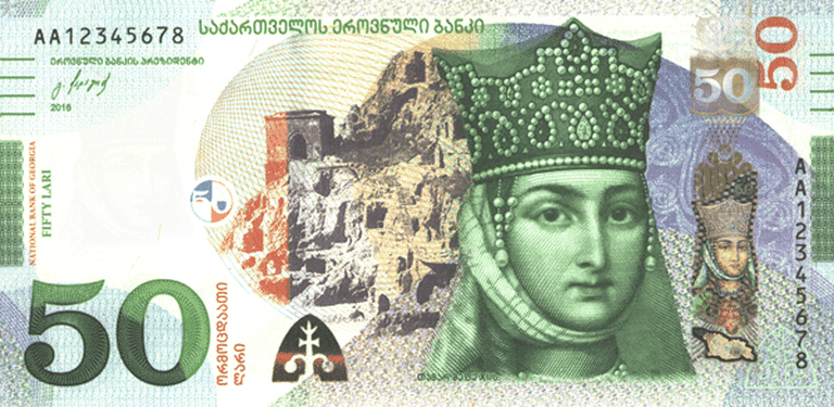 Georgian lari