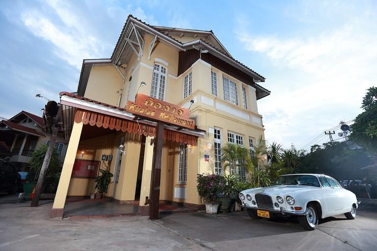 Kualao_Restaurant_in_Vientiane,_Laos_(2014)