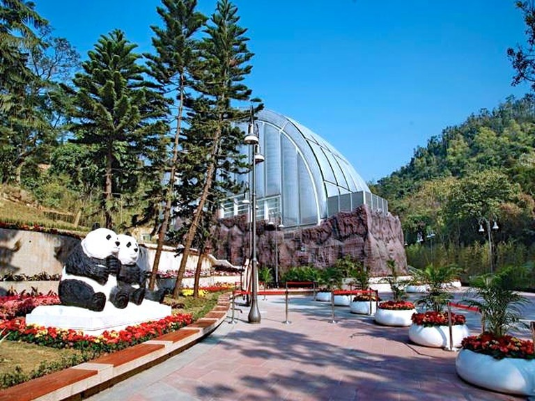 Macau Giant Panda Pavilion entrance