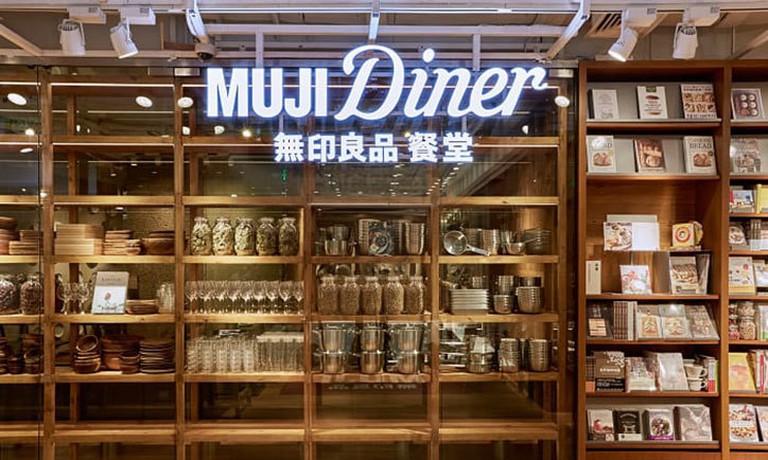 muji-hotel-interior-design-itsnicethat-4