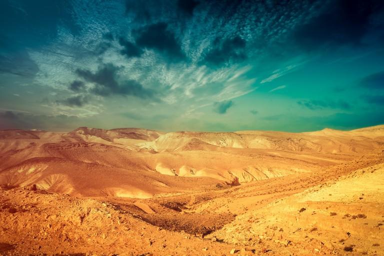 Negav Desert