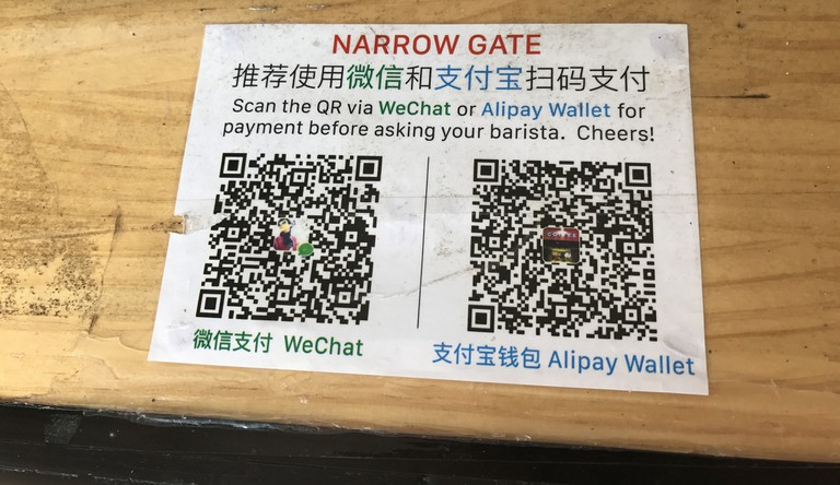 QR codes for mobile pay in China