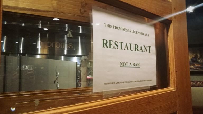 Utah restaurant – not a bar