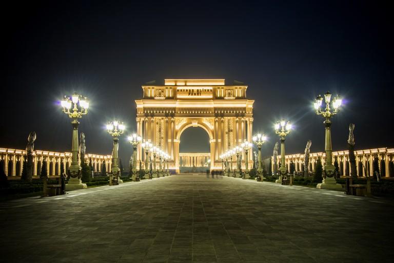 Heydar Aliyev Park Ganja