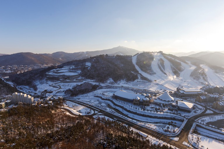 Ski resort in Pyeongchang